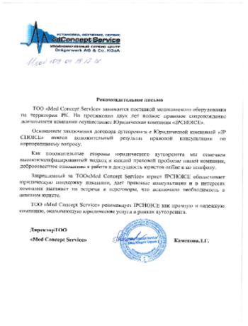 юридическая консультация бишкек